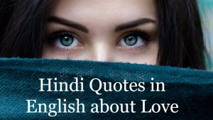 Hindi Quotes in English about Love