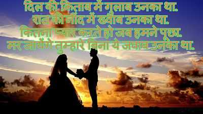 beautiful girl love shayari in hindi