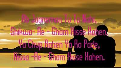 facebook shayari on love