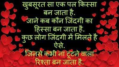 khubsurat love shayari