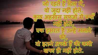 two liner hindi love shayari in hindi with images