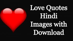 Love Quotes Hindi Images with Download