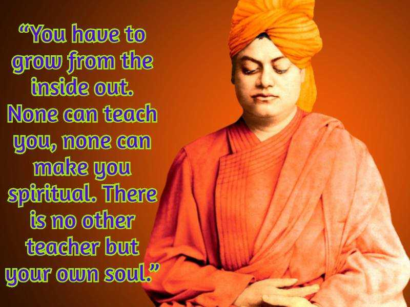 Swami Vivekanand Quotes on Truth in English