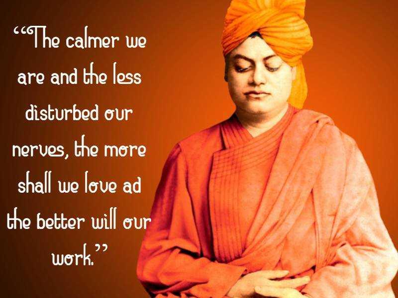 Swami Vivekananda Quotes for Student