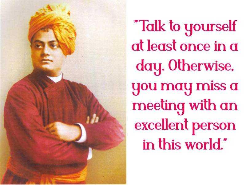 Swami Vivekananda Quotes on Self Love