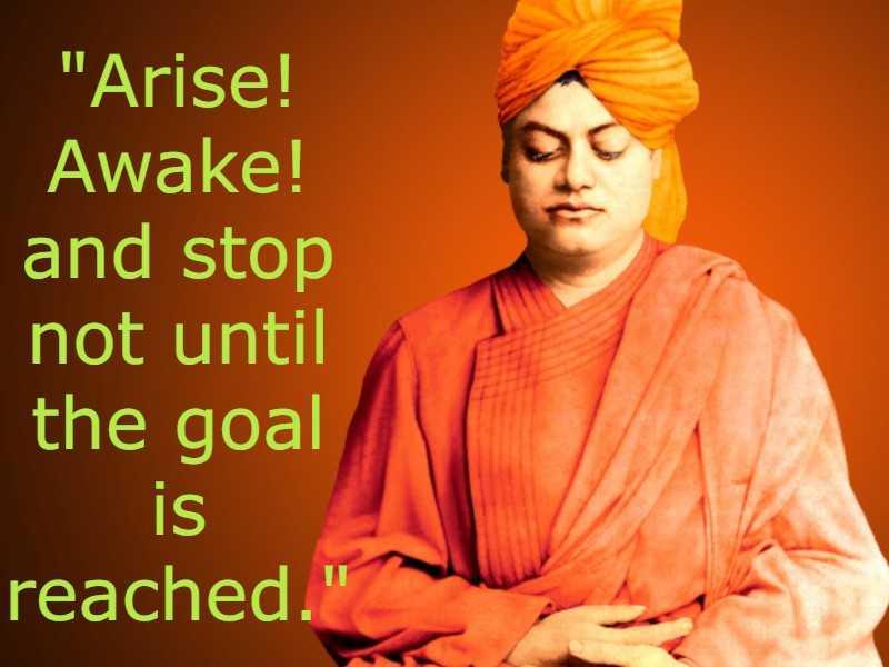 Swami Vivekananda Quotes on students