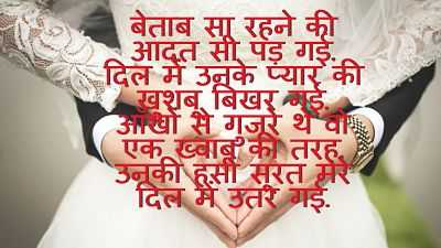 love quotes good morning