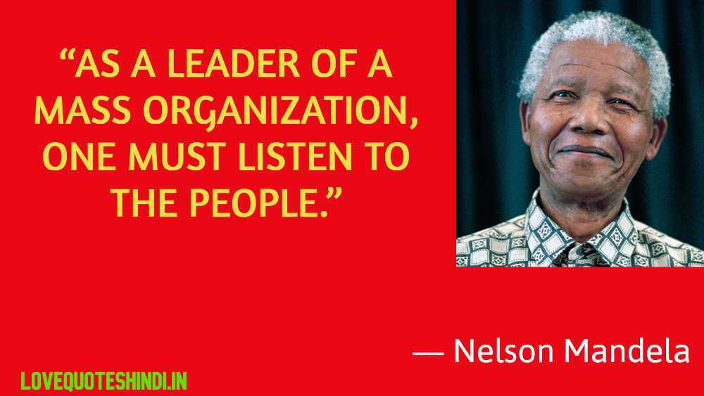 """As a leader of a mass organization, one must listen to the people."""