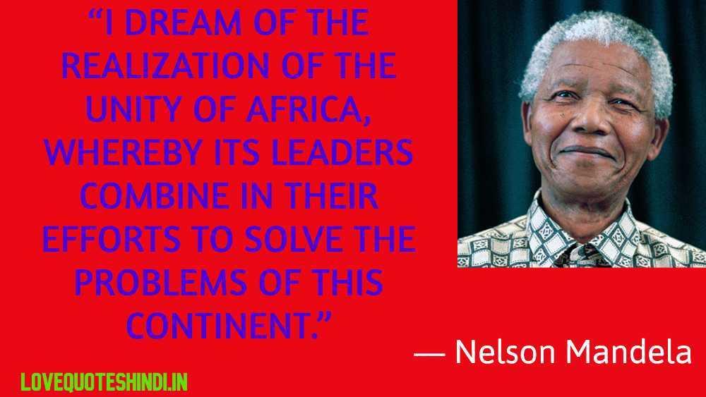Best Nelson Mandela Quotes