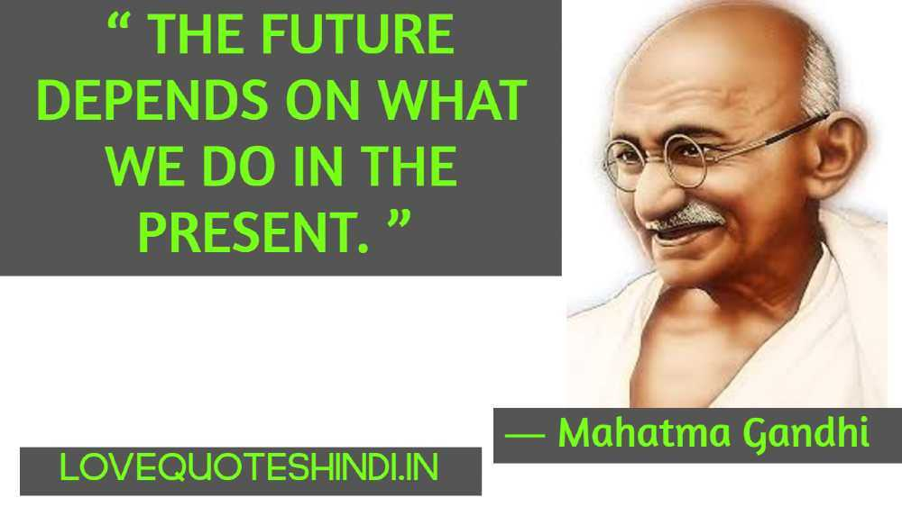 """ The future depends on what we do in the present. """