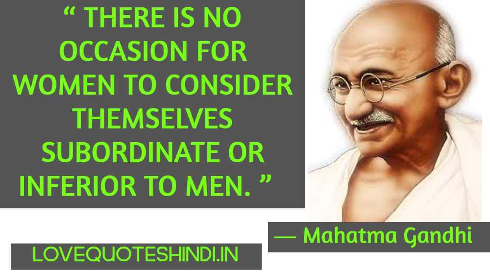 """"""" There is no occasion for women to consider themselves subordinate or inferior to men. """""""