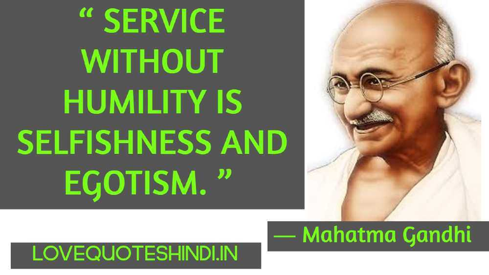 """ Service without humility is selfishness and egotism. """