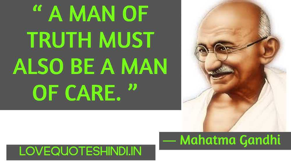 """ A man of truth must also be a man of care. """