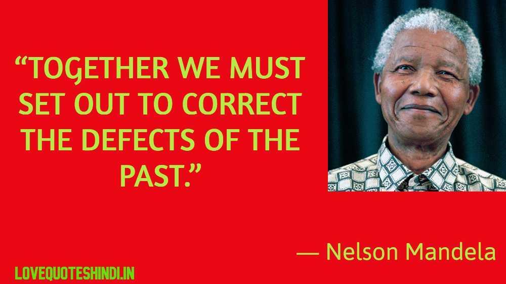 Mandela Quotes 2