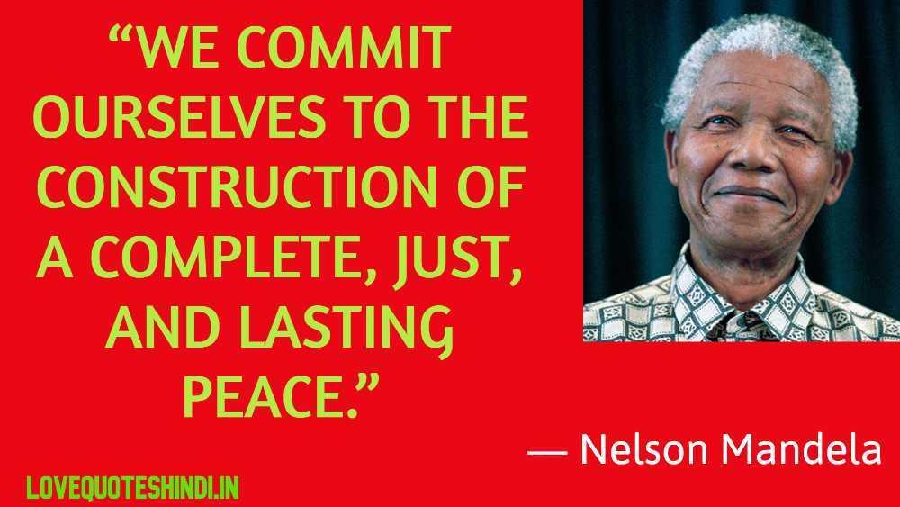 Nelson Mandela quotes on peace