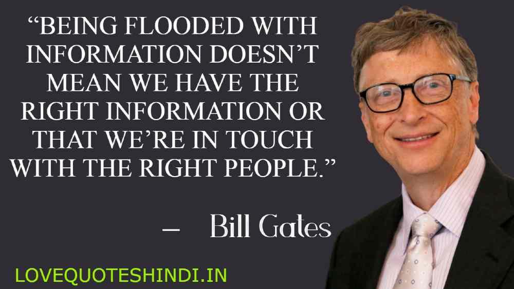 Bill Gates Inspirational Quotes
