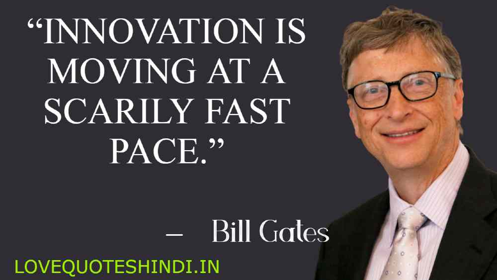 """Innovation is moving at a scarily fast pace."""