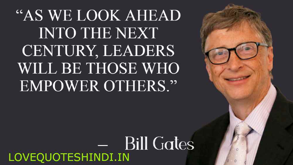 Bill Gates Quotes on Leadership