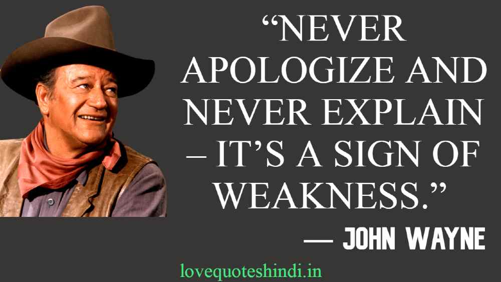 Best John Wayne Quotes