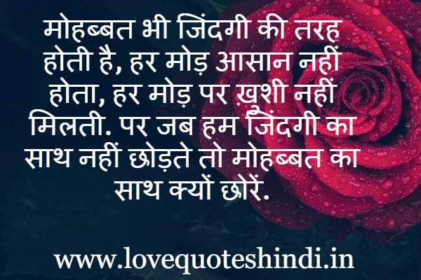 hindi movies quotes