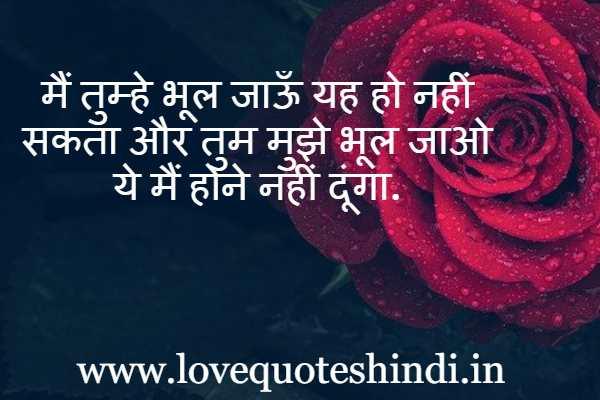 hindi movies quotes