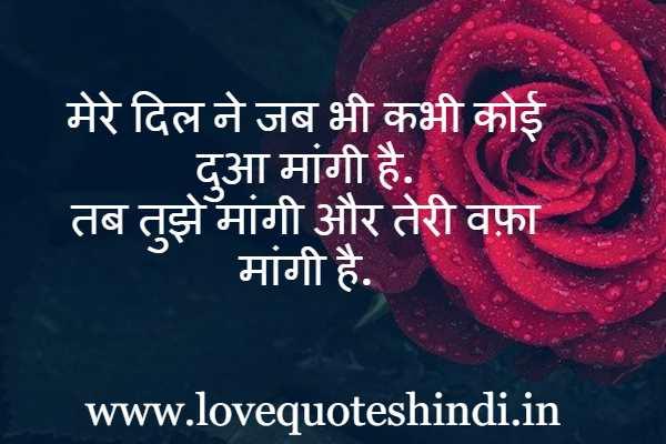 romantic words on love