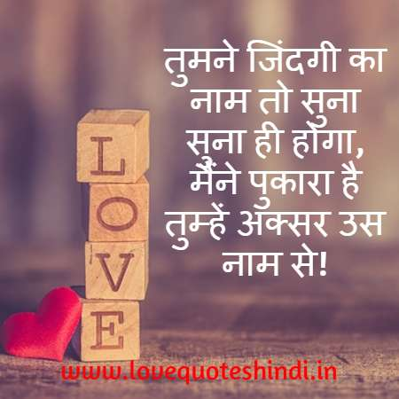 true love thoughts